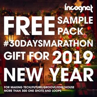 Free Samples Marathon - 2019 GIFT